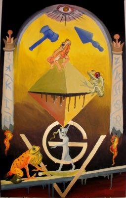 Τομή της Πυραμίδας